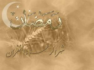 ramadan_169