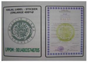 sertifikat_halal_100723181715