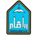 Logo LIPIA
